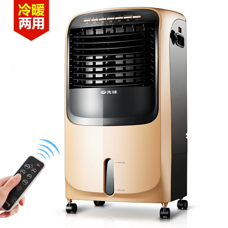 SINGFUN/先锋 LRG04-11FREC 空调扇好不好用,评价如何