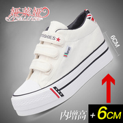 Yalaiya-fall 2015 white canvas shoes with thick Korean wave magic students increased at the end of platform shoes