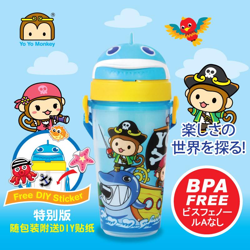 优优马骝 宝宝水杯学饮杯儿童吸管杯婴儿防漏水杯学生喝水壶夏季