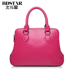 Big Dipper bag spring/summer 2015 killer new fashion handbags bags handbag shoulder bag Messenger bag