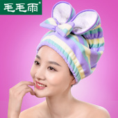 Drizzle Comfy Hair Towel