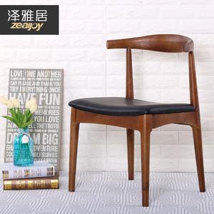 北欧现代实木餐椅简约牛角椅肯尼迪总统椅电脑书椅办公咖啡餐厅椅