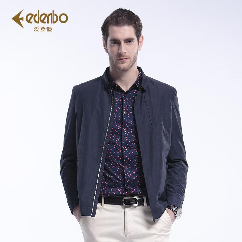 Edenbo/爱登堡商场同款春装新品男夹克外套小翻领时尚休闲薄夹克