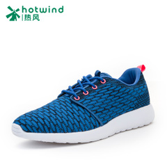Hot spring fashion trends casual men's breathable fabric strap shoes low cut shoes men 67W5729