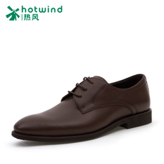 Hot spring spring business men's shoes new style leather men's dress shoes 621W15101