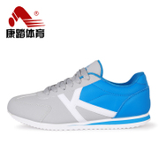 Kang step men's authentic shoes shoes shoes running shoes sneakers men Forrest 2014 new leisure shoes