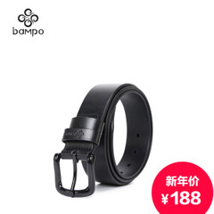 Banpo man belt pin buckle leather belt men's fashion wild adjustable belt