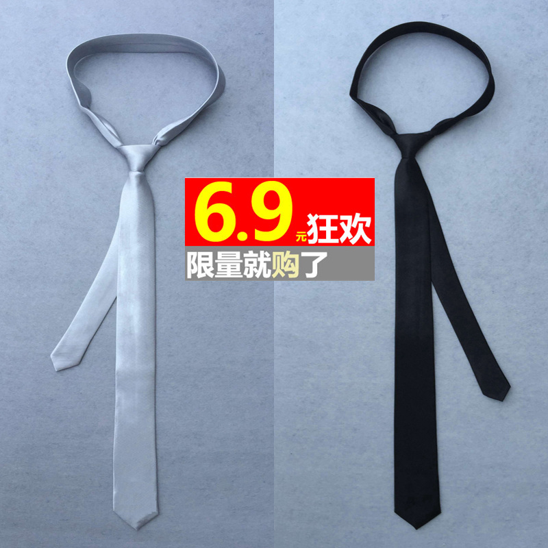 5CM韩版窄领带男女士学生结婚伴郎团体休闲小领带新郎黑色酒红色