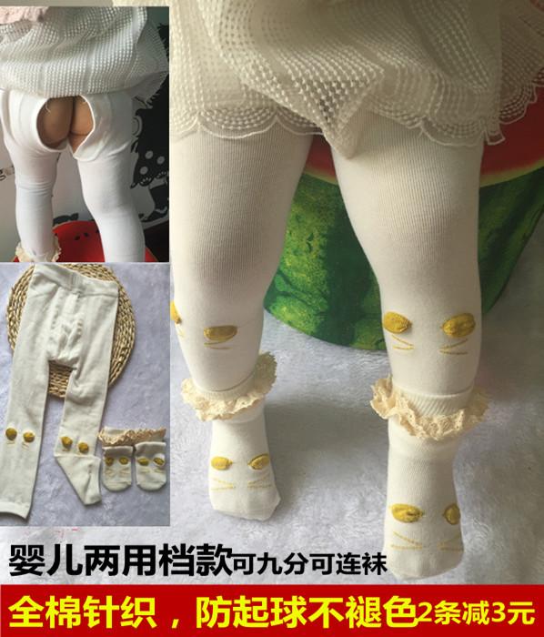 婴儿可开档长裤宝宝打底裤纯棉女9-12个月-1周-2周岁儿童连裤袜子