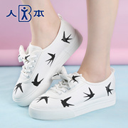 People autumn 2015 sneakers women thick Korean leisure at the end of the flat bottom shoes bow-tie solid color white shoes