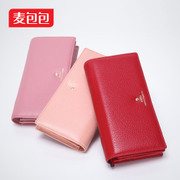 Leather women wallet fall 2015 new baodan fashion business-commuting women shoulder-slung leather wallet wave