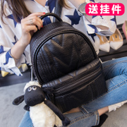 Fanciful 2015 new school style backpack girl Korean version Pu tide campus backpack bag women students