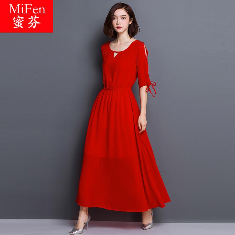 夏春装新款大码女装加肥加大长裙款连衣裙胖妹妹mm200斤显瘦雪纺