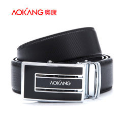 Aucom belt fashion Joker belt men's belt belts