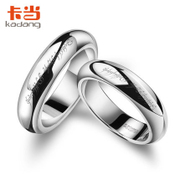 Cadao Wang Mo ring of the ring original creative couple ring 925 silver white gold lettering men and women single