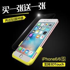 塔菲克 iPhone6钢化玻璃膜苹果6s钢化膜6s手机六保护贴膜弧边4.7