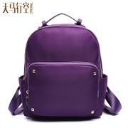 Sky nylon backpack girl Korean version flows waterproof Oxford leisure weightless simple bag backpack student