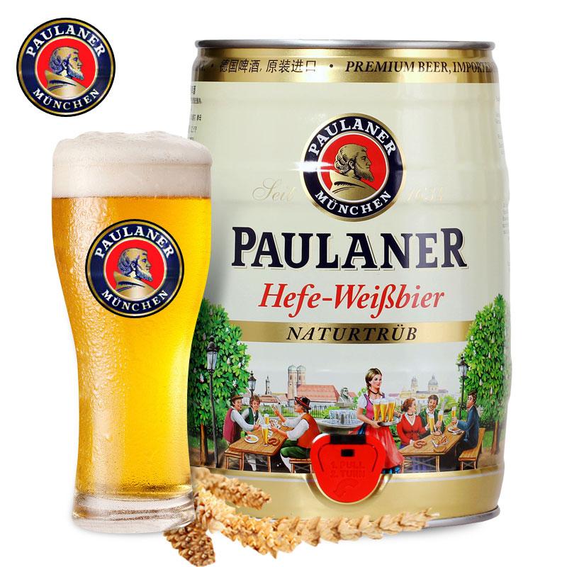 【新日期】德国原装进口啤酒 慕尼黑Paulaner柏龙小麦啤酒5L桶装