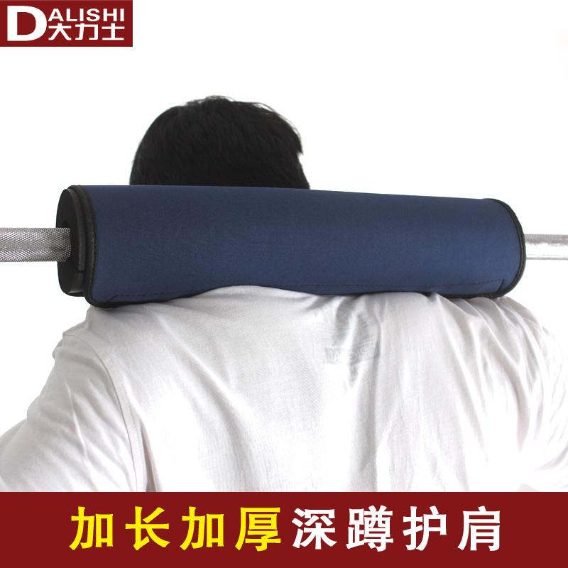 加厚加长杠铃护肩 深蹲护肩杠铃垫套 杠铃杆套 护颈杠套健身护具