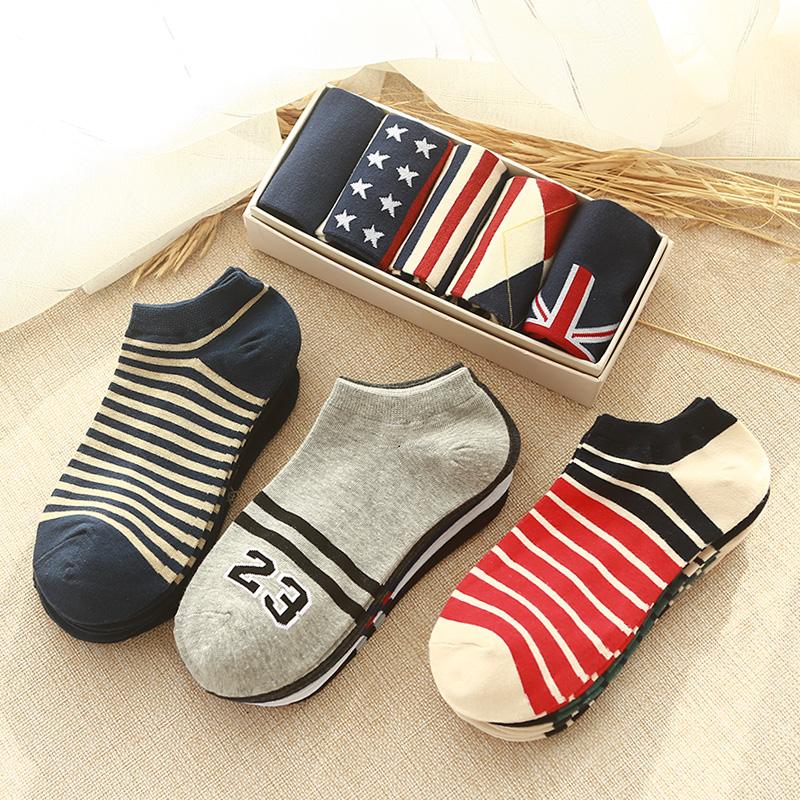 袜子男短袜夏季超薄款纯棉男袜防臭吸汗男士棉袜低帮浅口隐形船袜