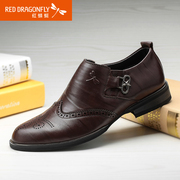 Red Dragonfly leather men's shoes, spring 2015 new genuine English leather shoes with suede leather-covered Brock in the workplace