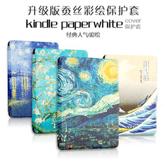 iBOOK 2015款Kindle保护套Kindle Paperwhite3套 KPW1/2休眠皮套