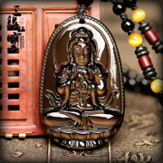 Kinds of eye color Medallion ice Obsidian pendant sheep monkey Samantabhadra Buddha patron bodhisattva men necklace