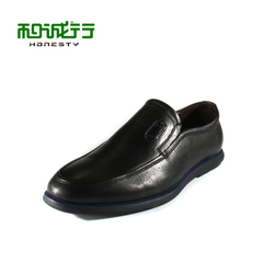Iron Eagle spring of 2016, new business and shoe leather comfort Office men's shoes 0090046