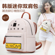 ZYA new College in the autumn wind Backpack Backpack girl Korean version of simple mini Willow nails bag student bag