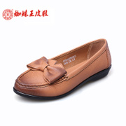 SPIDER KING/Spider Queen Summer new simple, soft and comfortable leather leather, shoes