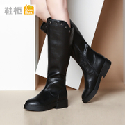 Shoe shoebox2015 winter new fashion casual boots flat high boots 1115505050