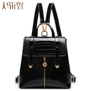 Fanciful 2015 new popular handbags crocodile pattern backpack Europe fashion Pu leather backpack large school bag