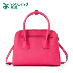 Hot spring new Korean women bag leather dorsal atmospheric simple solid color tote bag 50H4703