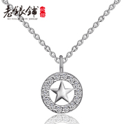 Old Pu S925 silver necklace, silver diamond women Korea fashion silver jewelry necklace women stars birthday gifts