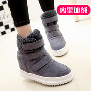 2015 new Korean version of the stealth increases in winter and cashmere high help shoes girls casual shoes sneakers cotton surges