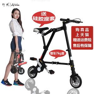 原装真品折悦a-bike折叠自行车AS830L 迷你英国abike折叠自行车