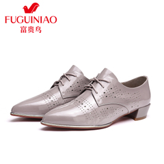 Rich bird spring 2016 Jurchen Pi Yinglun College wind band new casual leather shoes shoes retro shoes