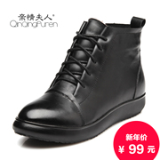 Family wife MOM and flat-bottom leather middle and old aged women's shoes shoes shoes and wool with soft warm flat boots at the end of skid