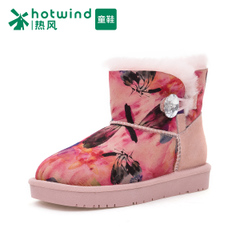 Hot new girls winter shoe print fur short boots children snow boots sheep H89G5404