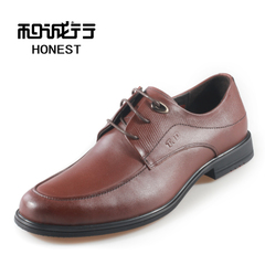 Iron Eagle and line Tony TIEDIAODONGNI2014 new style fashion dress leather shoes 0090007