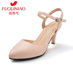 Rich bird 2015 summer shoes leather buckle Sandals high heel Sandals Women baotou, stiletto Sandals women