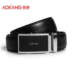 Aucom belt men's Korean version of the automatic deduction tide commercial alloy buckles for belts genuine belts leather belts