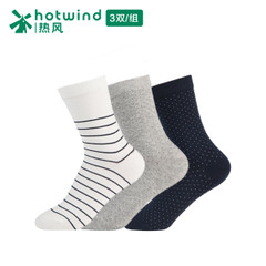 Hot spring and autumn wave stripe women''''s socks combination high stockings stockings socks 83H02405