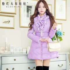 Pink doll 2015 winter clothing women's slim down jacket purple flounce in Korean version flows long down
