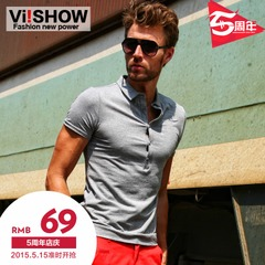 Viishow men's summer shirt showing Paul slim Europe simple, comfortable business men short sleeve polo shirts