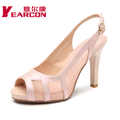 YEARCON/er Kang leather shoes new 2015 summer commuter fish mouth shoes stiletto network female sandals