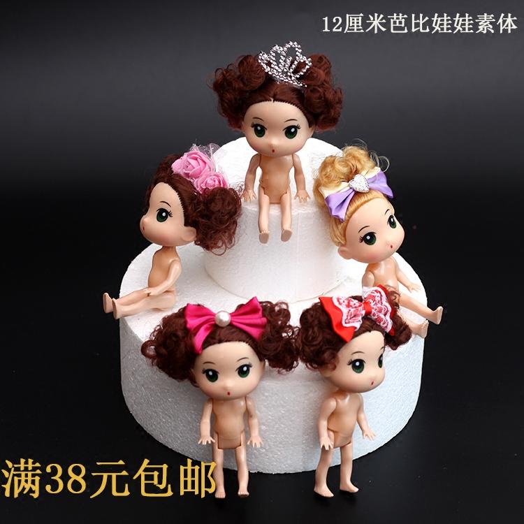 12l厘米芭比娃娃裸娃烘焙迷糊娃娃蛋糕模具新娘公主皇冠头饰
