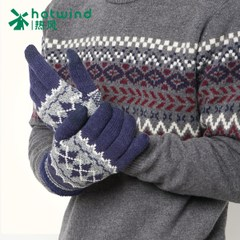 Hot Korean men's diamond knit wool gloves winter warm gloves 88W035900