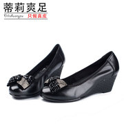 2015 spring shoes increase diamond mother Tilly cool foot comfort casual leather shoes wedges women high heels