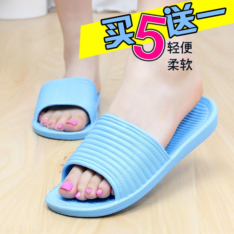 居家室内木地板拖鞋男女洗澡防滑浴室拖鞋塑料家居情侣凉拖鞋夏季